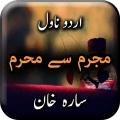 Mujrim Se Mehram by Sara Khan - Urdu Novel Offline Icon