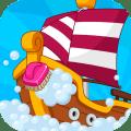 Ship wash Icon