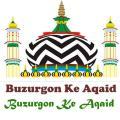 Islamic Darood Sharif (दरूद शरीफ हिंदी में ) App Icon