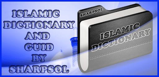 Islamic Dictionary-Basics  for Muslim -2019 apk