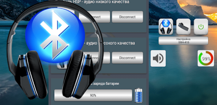 Bluetooth Audio Widget Battery FREE apk