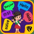 World Language Learner: Free Language Learning App Icon