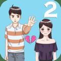 Let's Mischief To Couple Icon
