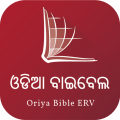 Oriya Audio Bible (ଓଡିଆ ବାଇବେଲ) Icon