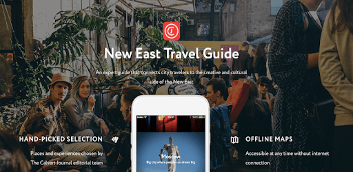 New East Travel Guide apk