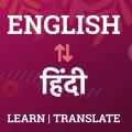 English to Hindi Translator & Hindi Dictionary Icon