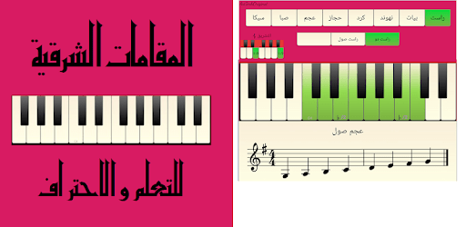 Oriental Piano Pro apk