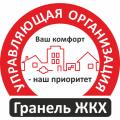 ГранельЖКХ Icon
