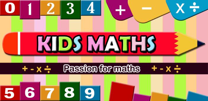 Math Games - New Cool Math Games apk