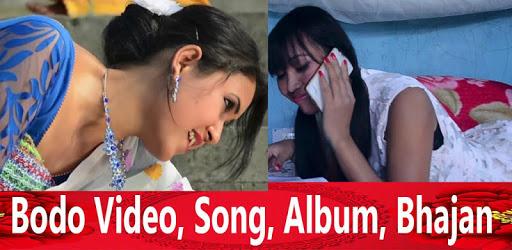 Bodo Video - Bodo Song, Album with Film 💃💃 apk