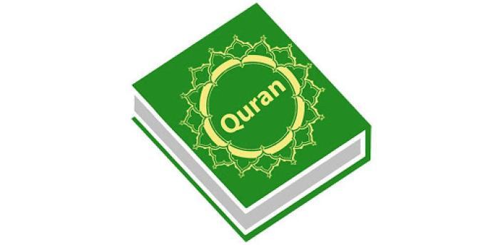 Quran 30 Juz Offline + Latin & Terjemah Indonesia apk