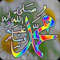 Muhammad (PBUH) Names - 99 Icon