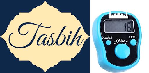 Tasbeeh Counter (Digital Tasbih) Islamic Apps apk