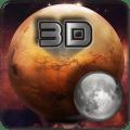 3D Solar System Free Icon