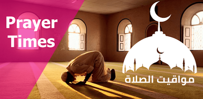 Prayer times in your city apk
