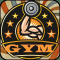 Gym Guia Completa Icon