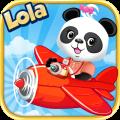 Lolabundle - I Spy With Lola Icon