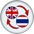 English Thai Translate Icon