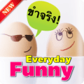 Relax Funny Pictures Icon