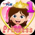 Princess First Grade Games Icon