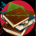 All Exam Suggestion BD Icon