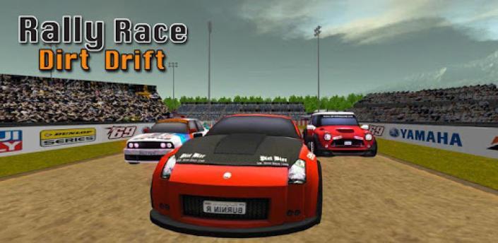 VR Car race dirt drift - VR Racer- VR Games apk
