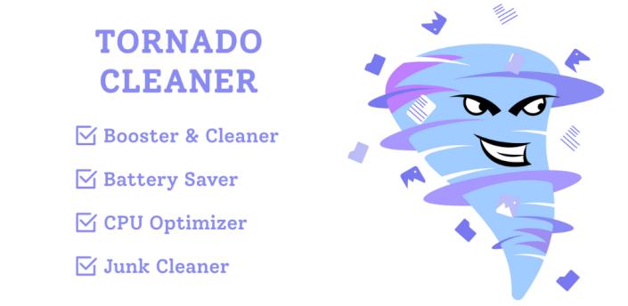 Tornado Cleaner apk