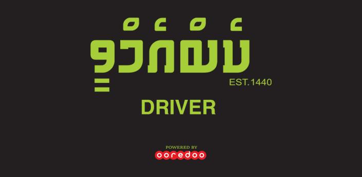 CABMV DRIVER apk