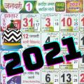 Islamic Calendar 2021 (Urdu & Hindi Calendar-2021) Icon