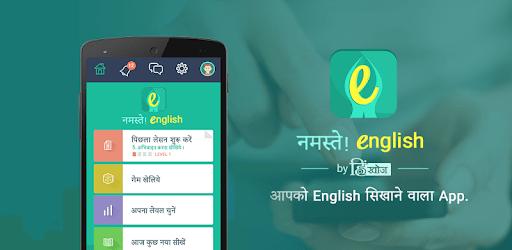 Learn English from Hindi apk
