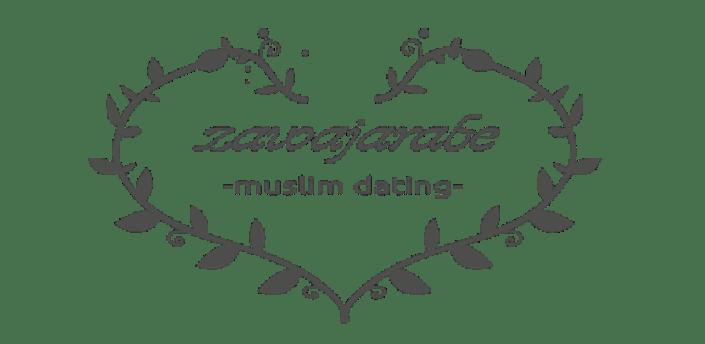 زواج العرب: زواج المغرب زواج عربي apk
