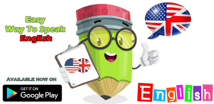 Easy Way To Speak English apk