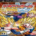 Dragon Ball Tag Vs Icon