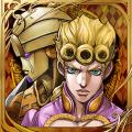 ジョジョの奇妙な冒険 ダイヤモンドレコーズ Reversal Icon