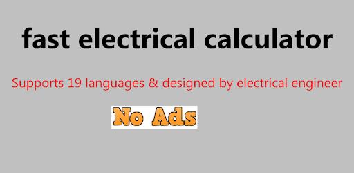 Fast Electrical calculator:  with formulas apk