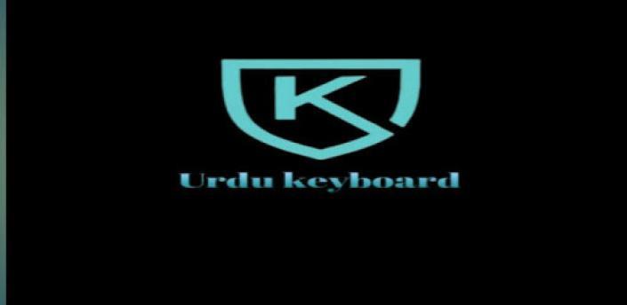 Urdu keyboard apk