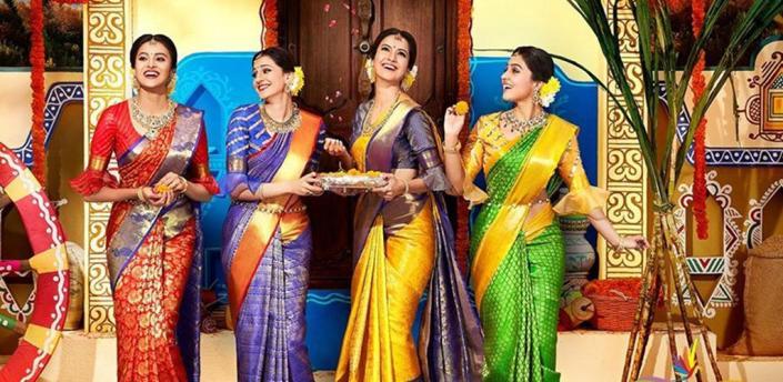 South India Shopping Mall Elite Club apk