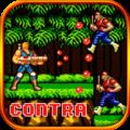 Classic Contra Icon