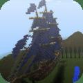 ShipWars Addon for MCPE Icon