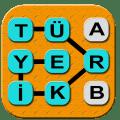 Bulmaca Oyunları, Kelime Oyunu Kelime Gezmece 2020 Icon