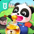 Little Panda's Farm Story Icon