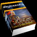 Srimad Bhagwat Geeta Icon