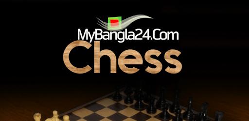 দাবা খেলা - Play Chess Online by MyBangla24 apk