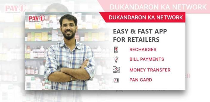 Merchant - AePS, Micro ATM, Recharge, UPI, IRCTC apk