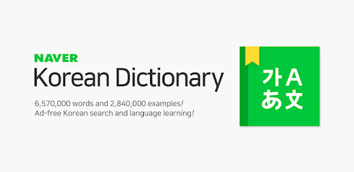 NAVER Korean Dictionary apk
