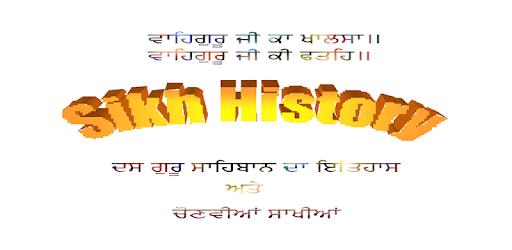 Sikh History apk