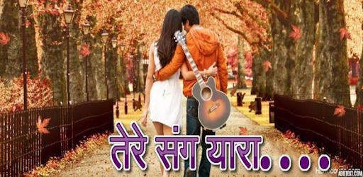 Shayari App - Hindi Collection apk