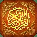 The Quran Mp3 offline Icon