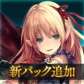 シャドウバース (Shadowverse) Icon