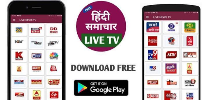 Hindi News Live TV- Latest India Breaking News apk
